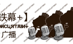 【铁幕+】广播第二十一期 -- 聊聊MK3四月份公布的消息