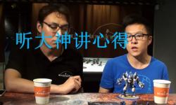 【视频】撒宁接管第2期:Sorscha1 vs. Goreshade1